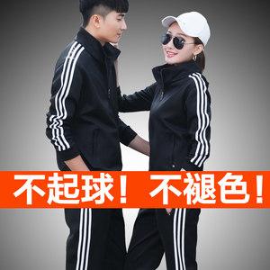 运动套装男秋冬季加厚卫衣跑步休闲运动服套装男女情侣装外套衣服