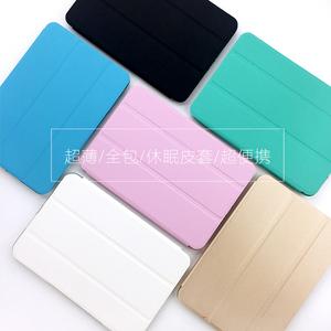 苹果ipad5硅胶保护套平板电脑mini2/3/4<span class=H>休眠</span><span class=H>皮套</span>air1超薄软壳6粉