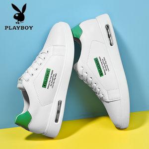 花花公子男鞋运动鞋男士夏季2019新款白色透气休闲鞋<span class=H>气垫鞋</span>子板鞋