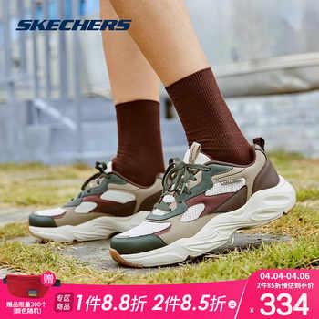 SKECHERS 斯凯奇 51936 男款休闲运动鞋 286.32元包邮(双重优惠)