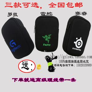 鼠标包雷蛇<span class=H>收纳包</span>便携包罗技鼠标整理包3C数码包游戏装备包防震