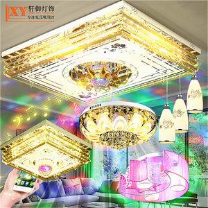 客厅灯<span class=H>水晶灯</span>长方形简约现代家用LED吸顶灯卧室灯蓝牙音乐灯大灯