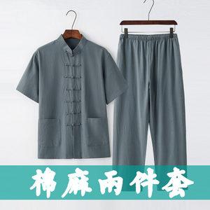 夏季中式男装复古中国风唐装男青年薄款短袖亚麻<span class=H>汉服</span>套装男居士服