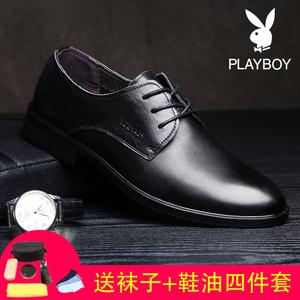 花花公子春季韩版系带休闲鞋男士商务正装英伦真皮皮鞋结婚鞋新郎