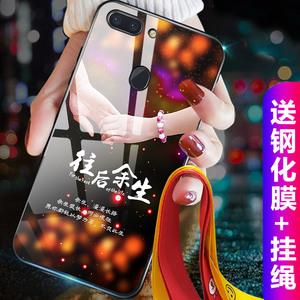 oppor15手机壳女款梦境版oppor15手机套标准版k1玻璃壳R15X<span class=H>保护套</span>潮防摔网红