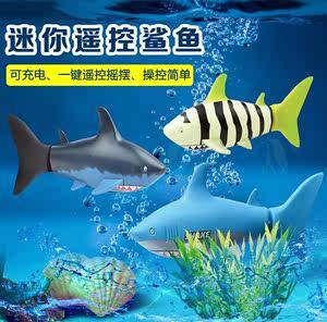 鲨鱼遥控潜水水下电动<span class=H>玩具</span>水鱼男孩水里玩的器人工具<span class=H>玩具</span>鲨鱼机器