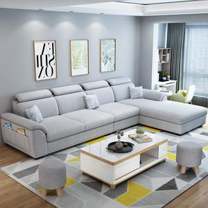 北欧小户型客厅整装贵妃<span class=H>沙发</span>现代简约可拆洗布艺<span class=H>沙发</span>组合家具套装