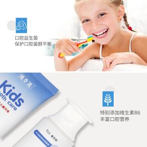 【循力源】儿童无氟可吞咽益生菌牙膏