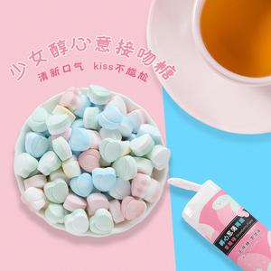 新品网红草莓无糖水果薄荷接吻口香糖果休闲零食口气清新润喉糖果