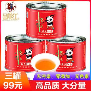 【天猫正品】特级正宗功夫熊猫红茶