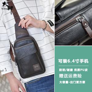 能装5.8 6.4寸vivoX9S华为畅享7小米6手机装烟盒车钥匙单肩挎<span class=H>男包</span>