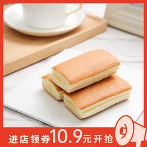 蜀闽西式小纯蛋糕营养早餐面包晚上解饿代餐零食整箱散装小包装