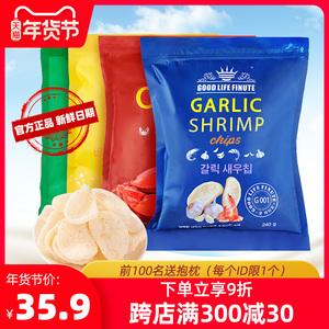 趣莱福虾片韩国进口蒜味虾片蟹片大包多口味网红零食下午茶小吃