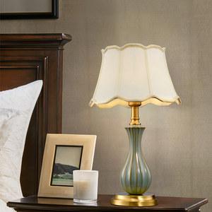 欧式婚房温馨别墅客厅全铜陶瓷台灯美式乡村简约书房卧室床头灯具