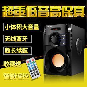 无线蓝牙环绕重低音便携家庭影院5.1<span class=H>音响</span>套装客厅家用木质音箱
