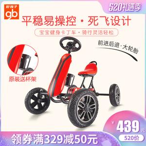 好孩子儿童卡丁车<span class=H>玩具</span>汽车童车健身车四轮<span class=H>自行车</span>沙滩车宝宝脚踏车