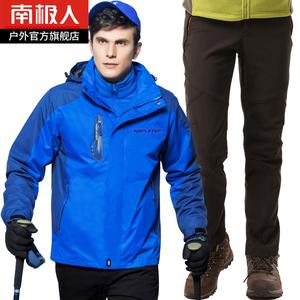南极人户外冲锋衣裤套装男女冬季加绒加厚三合一可拆户外登山服