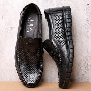 真皮男士商务休闲皮鞋<span class=H>男鞋</span><span class=H>洞洞鞋</span>夏季透气镂空防滑中年爸爸<span class=H>鞋子</span>男