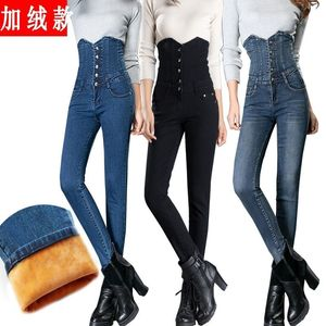 秋冬季高腰加绒<span class=H>牛仔裤</span>女士2017新款冬天加厚带绒保暖潮流小脚长裤