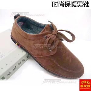 泰欣源老北京<span class=H>布鞋</span>加绒<span class=H>时尚</span>男鞋<span class=H>商务</span>休闲保暖防滑鞋软底养脚鞋