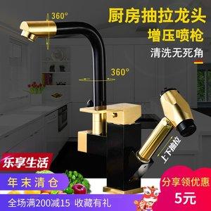 太空铝抽拉式厨房水槽<span class=H>水龙头</span>洗菜盆冷热水面盆旋转拉伸万向黑金色