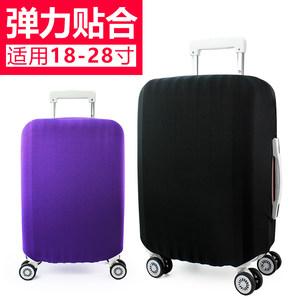 行李箱保护套 <span class=H>拉杆箱</span>套弹力旅行防尘罩袋20/24/28寸纯色加厚耐磨