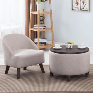 简约现代单人小<span class=H>沙发</span>茶几组合迷你阳台卧室咖啡厅布艺北欧<span class=H>沙发</span><span class=H>椅</span>子