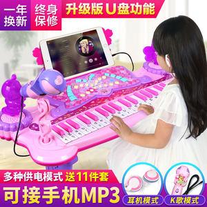 儿童多功能<span class=H>电子琴</span>玩具 1-3-6岁初学者宝宝女孩钢琴话筒可弹奏充电