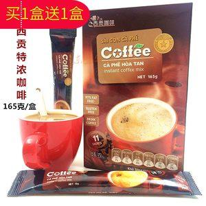 买1送1盒越南进口<span class=H>咖啡</span>特浓<span class=H>西贡</span><span class=H>咖啡</span>三合一速溶<span class=H>咖啡</span>粉办公商务165g