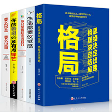 Five volumes of genuine life need a ritual pattern. Your kindness must be a bit sharp. You just look like you're working hard, either exceptional or out of the market. Women's promotion of their youth literature inspiration Book bestsellers