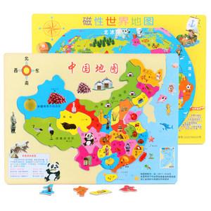 磁性木制中国<span class=H>地图</span>世界<span class=H>地图</span><span class=H>拼图</span>地理启蒙儿童宝宝益智玩具礼物生日