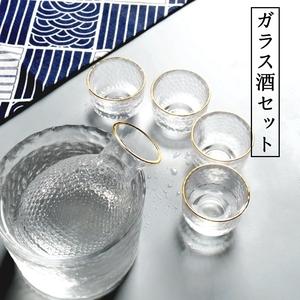 领5元券购买鑫雅居 日式清酒酒具白酒玻璃酒具套装杯锤目纹温酒壶分酒器酒壶