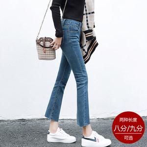 2018新款宽松直筒<span class=H>牛仔裤</span>女春秋韩版显瘦高腰chic复古微喇叭九分裤
