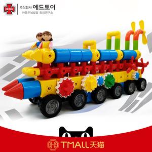 edtoy韩国磁力积木动车组套装益智类磁性玩具嗯哼拼火车106块