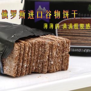俄罗斯进口全谷物<span class=H>饼干</span> 无油无糖低卡粗粮全麦饼 健身营养代餐食品