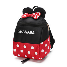 Teach children shoulder backpack to warm up lovely cartoon baby students in early morning to prevent missing kindergarten schoolbag