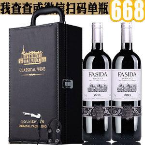 法国原瓶进口红酒双支礼盒装2瓶干红葡萄酒包邮送礼装酒类波尔多