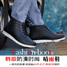Rain boots men's four seasons rain boots flat bottom to help waterproof shoes fashion winter non-slip fishing warm outdoor plastic site shoes
