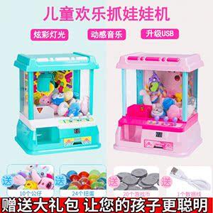 儿童抓娃娃机公仔小型哆啦a梦仿真家用<span class=H>游戏币</span>便宜超大宝迷你玩具