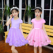 Girls'Dresses Summer 2019 New Cotton Short Sleeve Middle and Big Children's Korean Edition Fashion Dresses Little Girls' Skirts Tide