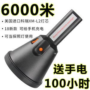 LED大功率强光探照灯充电远射5000户外防水多功能远程超亮<span class=H>手电</span>筒