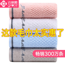 Four clean and elegant towels, pure cotton face wash, household adult soft cotton water absorbent large towels for men and women