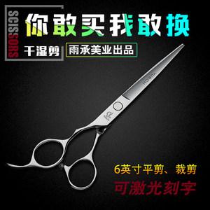左手<span class=H>理发剪刀</span>美发剪刀平剪牙剪打薄剪刀条剪 左撇子专用美发师