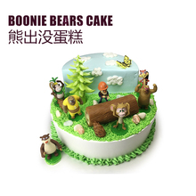 Little Bear Cake Decoration, Doll, Big Brother's Birthday Scene, Theme Decoration, Plug-in, Accessories Decoration