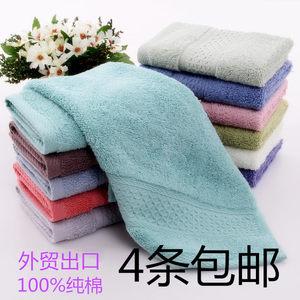 方巾纯棉小<span class=H>毛巾</span>洗脸加厚柔软吸水素色婴儿童美容家用全棉面巾包邮