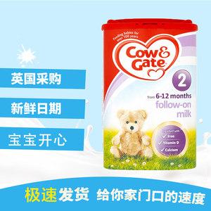 19.8英国牛栏2段原装进口Cow&Gate婴儿<span class=H>奶粉</span>6-12个月宝宝900g包邮