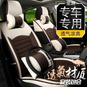 东风标致308汽车坐垫408座套2008专用全包坐垫四季通用亚麻座椅套