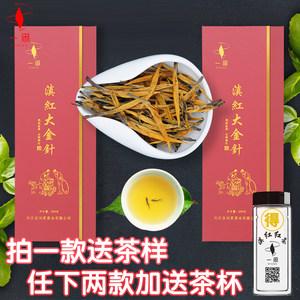一闲大金针特级蜜香滇红500g盒装浓香型云南凤庆大叶种工夫红茶