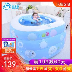 宝宝鱼婴儿<span class=H>游泳池</span>宝宝家用水池保温加厚新生儿婴幼儿童充气游泳桶