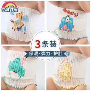 宝宝护肚围纯棉肚兜护脐带3条装